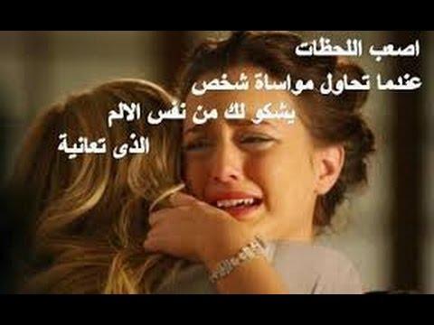 بالصور صور اشعار حزينه , كلمات حزينة للفيس بوك 2540 8