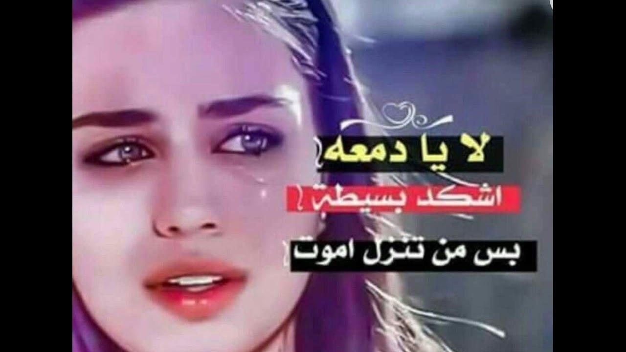 بالصور صور اشعار حزينه , كلمات حزينة للفيس بوك 2540 9