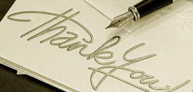 بالصور عبارات شكر وامتنان , اجمل كلمات الشكر 2556 3