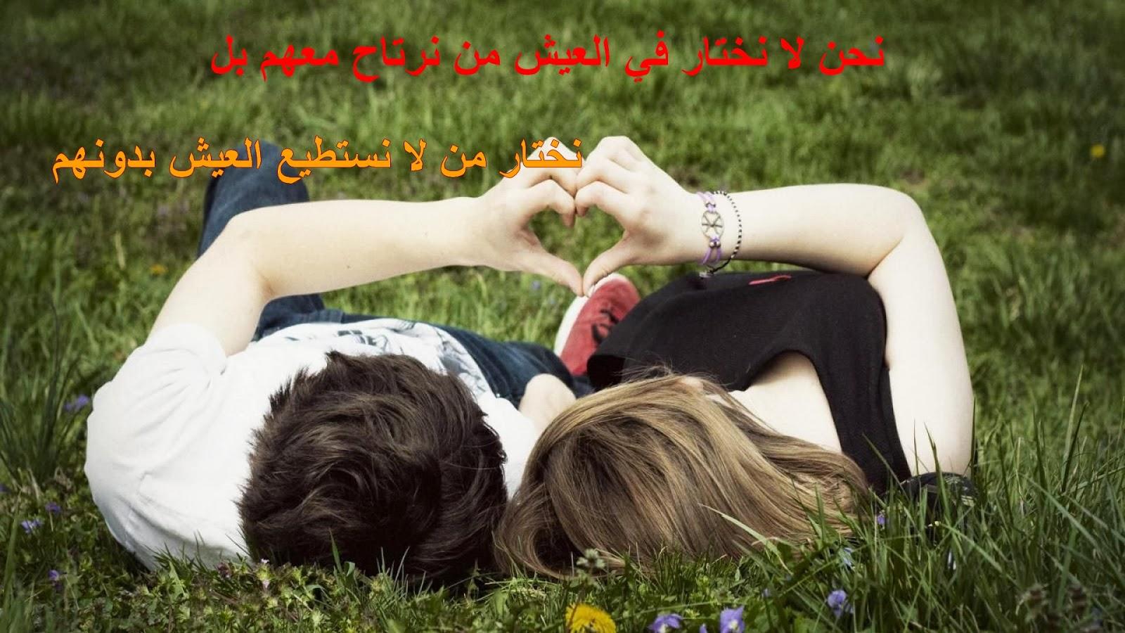 بالصور اشعار حب وغرام , كلمات حبيب عاشق 2573 1