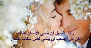 صوره اشعار حب وغرام , كلمات حبيب عاشق