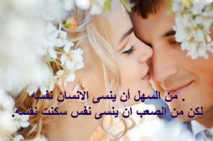 صور اشعار حب وغرام , كلمات حبيب عاشق