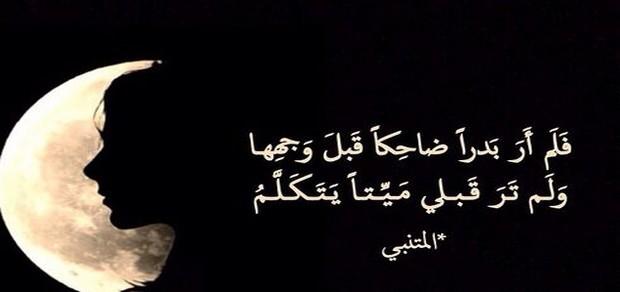 بالصور اشعار حب وغرام , كلمات حبيب عاشق 2573 2