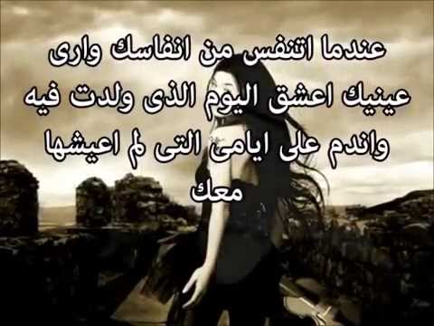 بالصور اشعار حب وغرام , كلمات حبيب عاشق 2573 3