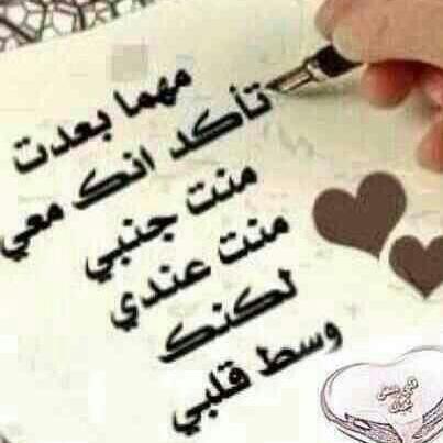 بالصور اشعار حب وغرام , كلمات حبيب عاشق 2573 5