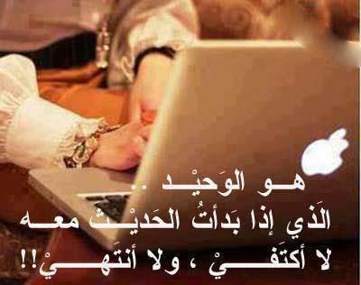بالصور اشعار حب وغرام , كلمات حبيب عاشق 2573 7