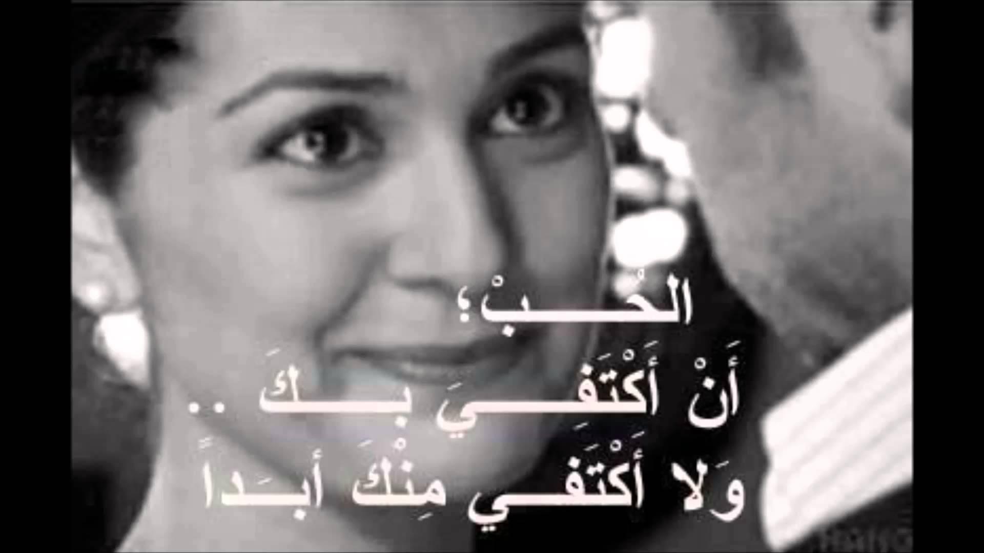 بالصور اشعار حب وغرام , كلمات حبيب عاشق 2573 9