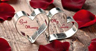صوره رسالة حب صباحية , رسايل صباحية رومانسية للجوال