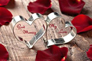 صورة رسالة حب صباحية , رسايل صباحية رومانسية للجوال