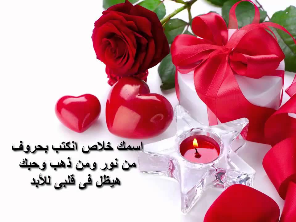 صوره رسائل حب رومانسي , صور مسجات رومانسية جدا