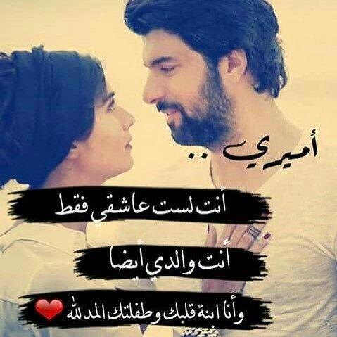 بالصور رسائل حب رومانسي , صور مسجات رومانسية جدا 2608 4