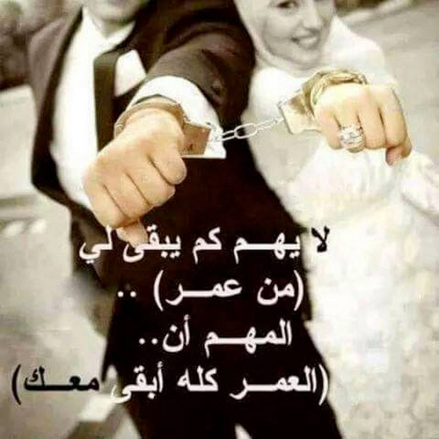 صوره عبارات حب وغرام , ابيات شعر رومانسية