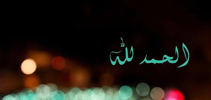 بالصور صور غلاف دينيه , كوفرات اسلامية للفيس بوك 2666 2