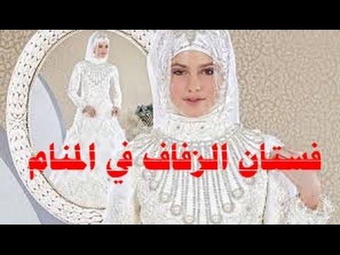 بالصور حلمت اني لابسه فستان ابيض وانا متزوجه , تفسير لبس فستان العرس للمتزوجة 2729 2