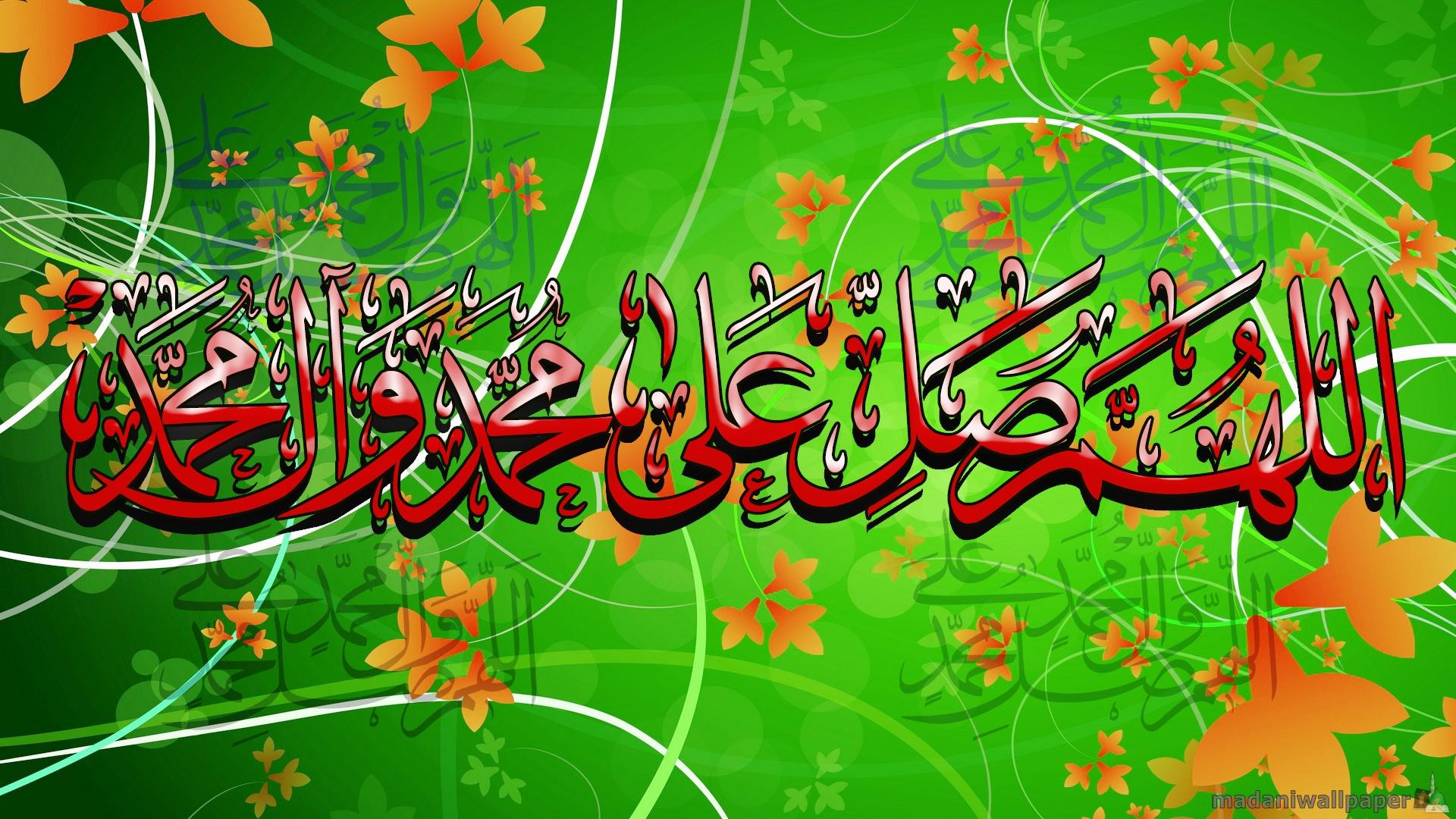 صوره اجمل الصور الاسلامية المعبرة , شاهد اجمل صور اسلامية