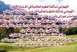 بالصور اذكار بعد الصلاة , تعرف على اذكار بعد الصلاة 3414 5 110x75