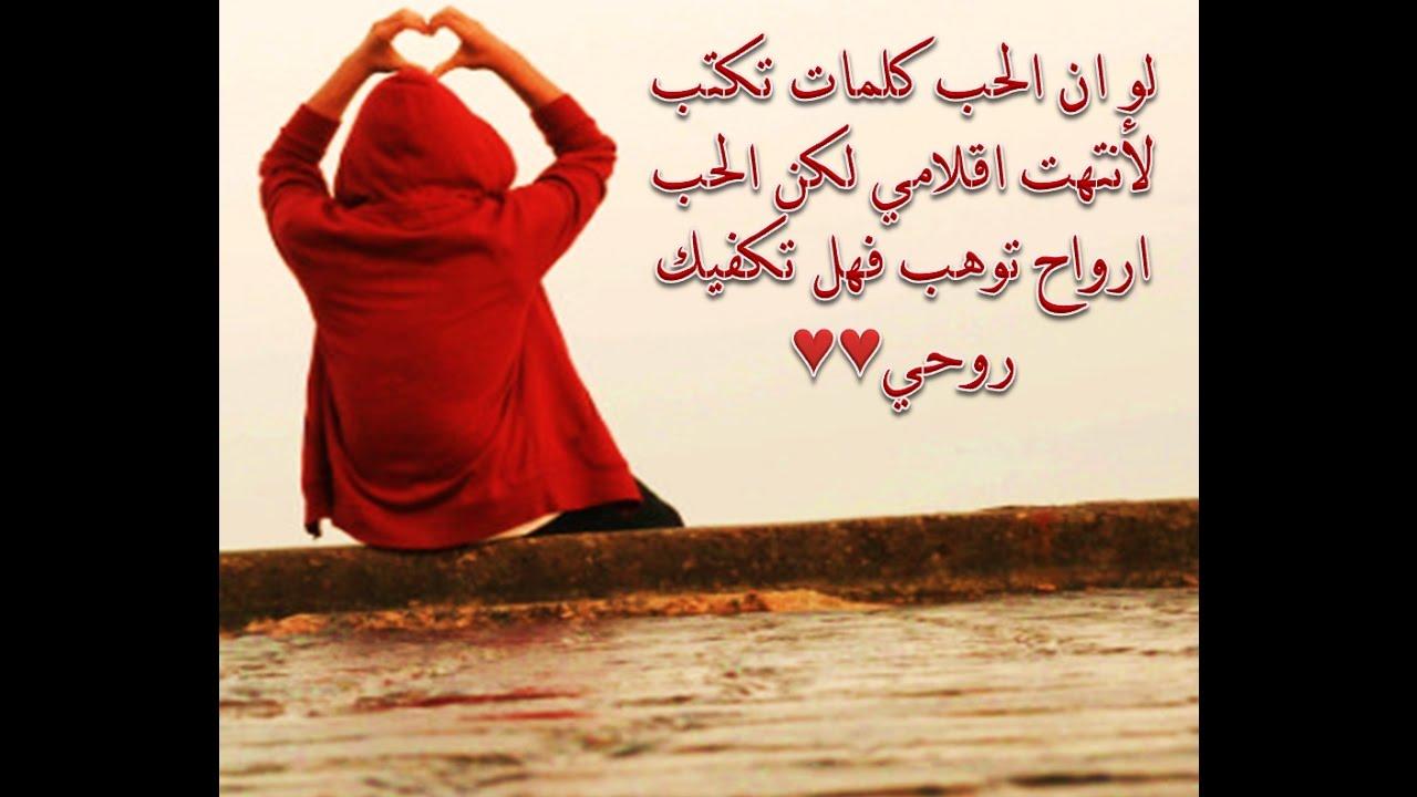 صورة كلمات حب رومانسية , شاهد اروع كلمات الحب والرومانسية 3424 1