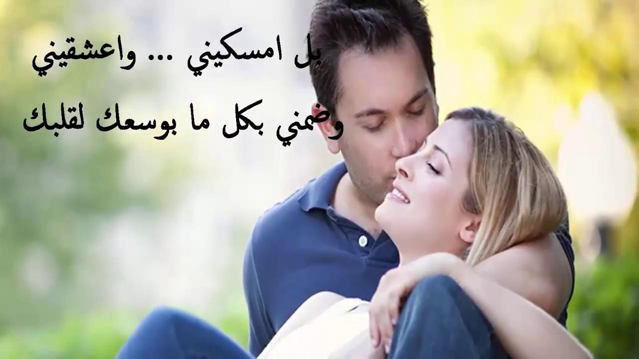 صورة كلمات حب رومانسية , شاهد اروع كلمات الحب والرومانسية 3424 2