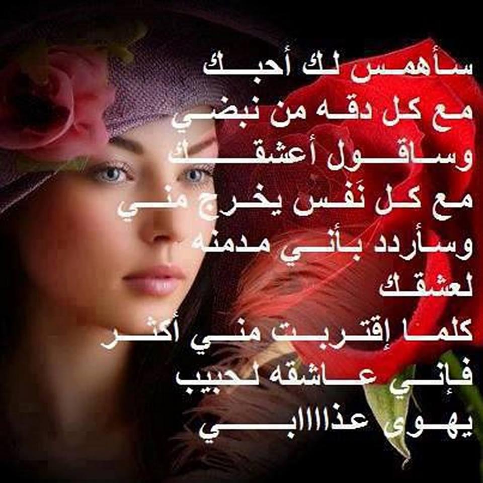 صورة كلمات حب رومانسية , شاهد اروع كلمات الحب والرومانسية 3424 3