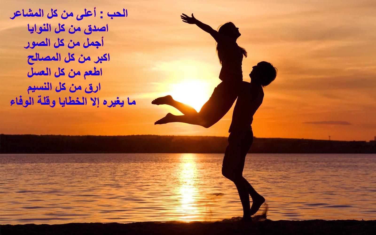 صورة كلمات حب رومانسية , شاهد اروع كلمات الحب والرومانسية 3424 7
