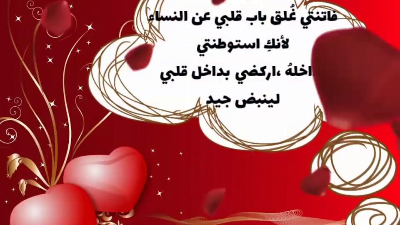 صورة كلمات حب رومانسية , شاهد اروع كلمات الحب والرومانسية 3424 8