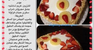 صوره وصفات حلويات مصورة , شاهد اجمل الوصفات المصورة للحلويات