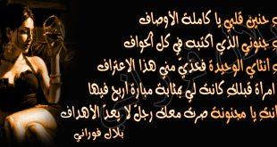 صوره صور اشعار رومانسيه , اجمل وارق الاشعار الرمانسية