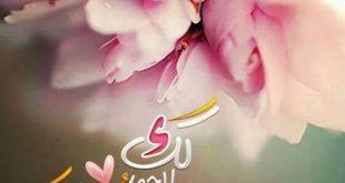 صورة صور اسلاميه , اجمل واحلي الصور الاسلاميه