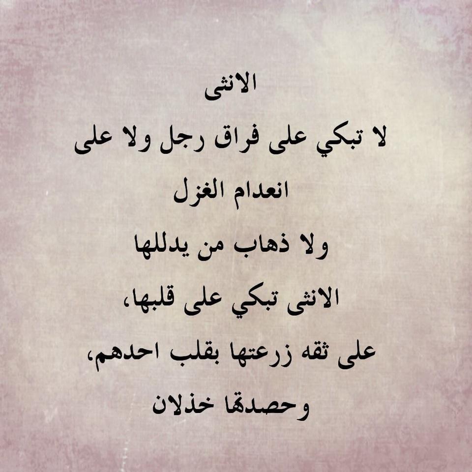 كلمات زعل و عتاب , احسن عبارات عن الزعل بين الاحبة روح اطفال