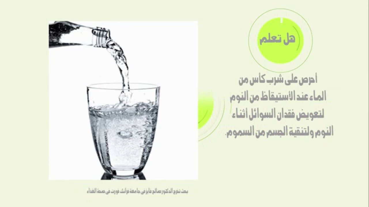 صورة هل تعلم عن الماء , اهم معلومات عن الماء