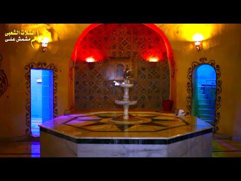 صور حمام مصري , اشهر الحمامات المصرية