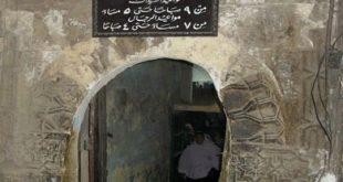 صوره حمام مصري , اشهر الحمامات المصرية