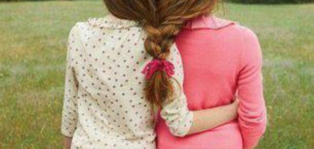 صورة صور عن الصديقه , اجمل الصور عن صداقة الفتيات