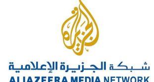 صوره تردد قناة الجزيرة الوثائقية , ترددات الجزيره الجديده