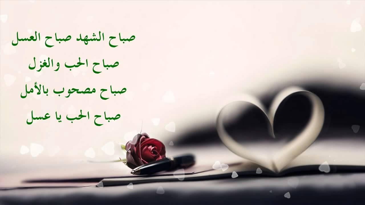 بالصور مسجات صباح الخير رومانسية , رسايل حب صباحية 637 4
