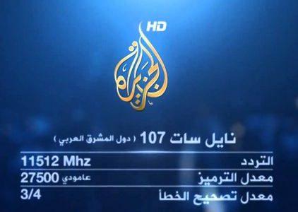 صوره تردد قناة الجزيرة مباشر , ترددات قناة الجزيرة مباشر