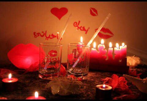 صورة صور عيد زواج , اجمل صور اعياد الزواجات