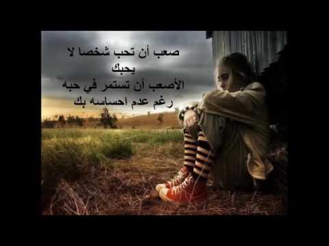 بالصور اجمل العبارات الحزينه , اقوي الجمل المعبرة عن الحزن 3721 3