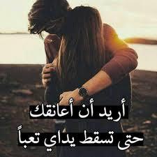 صوره كلام حب جميل , احلى جمل عن الحب