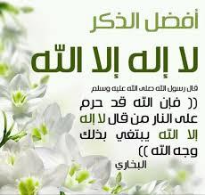 بالصور عبارات اسلاميه , اجمل وارق الكلمات والادعيه الاسلامية 3772 10