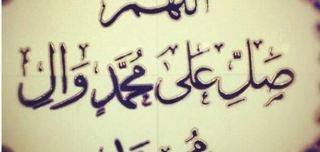 بالصور عبارات اسلاميه , اجمل وارق الكلمات والادعيه الاسلامية 3772 3
