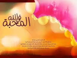 بالصور عبارات اسلاميه , اجمل وارق الكلمات والادعيه الاسلامية 3772 7