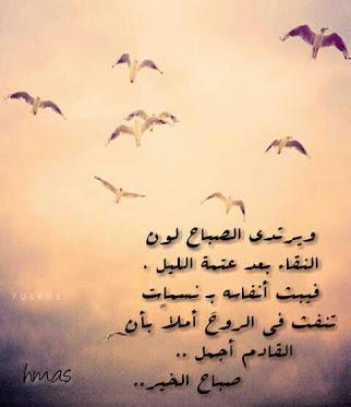 بالصور عبارات اسلاميه , اجمل وارق الكلمات والادعيه الاسلامية 3772 8