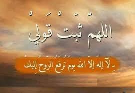 بالصور عبارات اسلاميه , اجمل وارق الكلمات والادعيه الاسلامية 3772 9