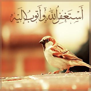 بالصور عبارات اسلاميه , اجمل وارق الكلمات والادعيه الاسلامية