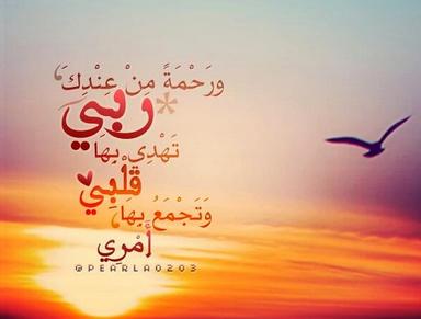 بالصور عبارات اسلاميه , اجمل وارق الكلمات والادعيه الاسلامية 3772