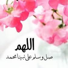 بالصور صور مولد النبي , احلي صور تعبر عن مولد النبي محمد 3774 12