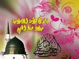 بالصور صور مولد النبي , احلي صور تعبر عن مولد النبي محمد 3774 2