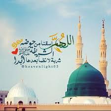 بالصور صور مولد النبي , احلي صور تعبر عن مولد النبي محمد 3774 8