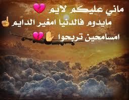 بالصور شعر ليبي , اشهر الاشعار الليبية 3775
